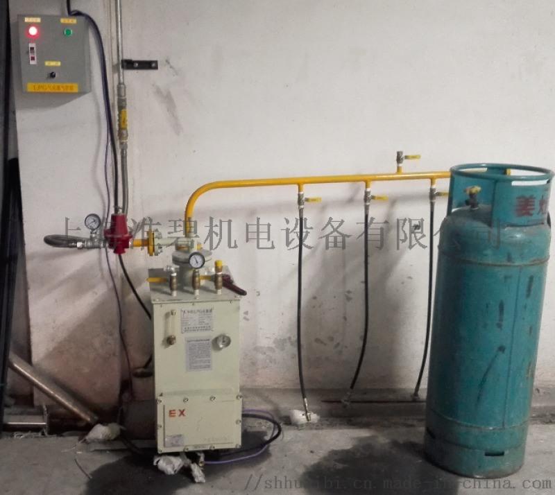 燃烧器50KG气化炉,液化气汽化炉,LPG气化器