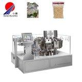 廠家直銷豆類自動稱量包裝機,小康牌自動計量包裝機
