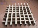 铝格栅安装 佛山欧百得铝格栅生产厂家