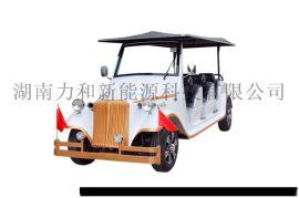 新能源电动车LX8G豪华老爷车电动观光车