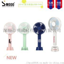 厂家直销 户外礼品小风扇 USB新奇特风扇