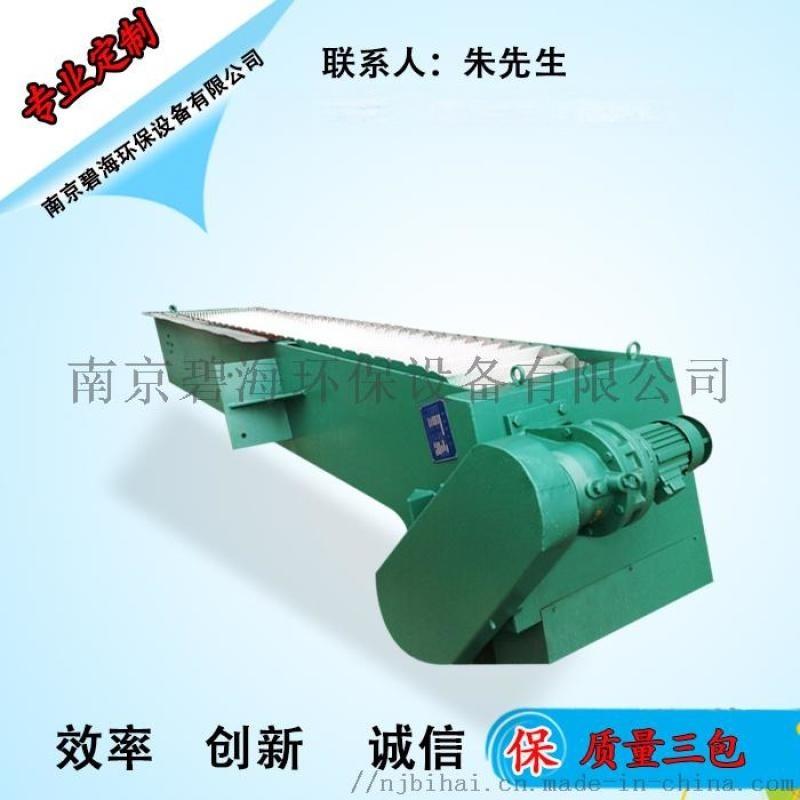 回转式机械格栅 除污机 质量三包 量大从优