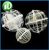 优质悬浮球填料悬浮球生物填料,火山岩悬浮球型填料