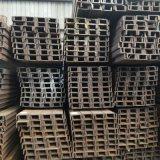 欧标槽钢钢铁制造流程