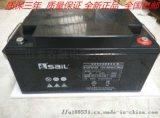 风帆蓄电池12V65AH 风帆蓄电池6-GFM-65 UPS电源全国直营