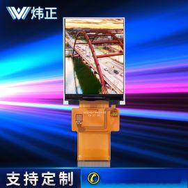 2.4英寸液晶屏 彩色lcd显示屏定制 接口多样化