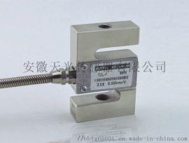 高精度称重力敏传感器TJL-1