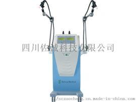 红外偏振光治疗仪 BHP-L20A