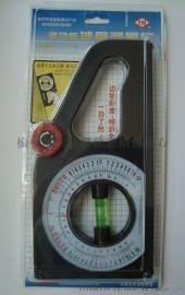 蘭州JZC-B2型坡度測量儀13919031250