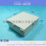 户外防水盒塑料外壳配电箱监控接线盒密封盒室内外