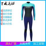 厂家直供保暖潜水服冲浪服连体长袖加厚冲浪衣
