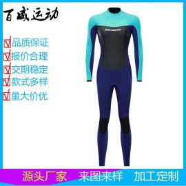 厂家  保暖潜水服冲浪服连体长袖加厚冲浪衣