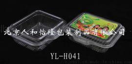 塑料透明奇异果塑料包装盒