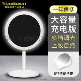镜子 led化妆镜 台式带灯美妆镜 便携折叠补光镜 厂家直销