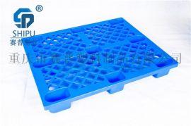 厂家直销1008九脚网轻塑料栈板