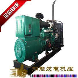 深圳南山区发电机组厂家 沃尔沃柴油发电机厂家