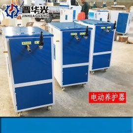 安徽桥梁全自动蒸汽发生器√ 36/48KW混凝土养护器实力厂家
