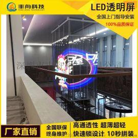 LED透明全彩显示屏 橱窗屏led