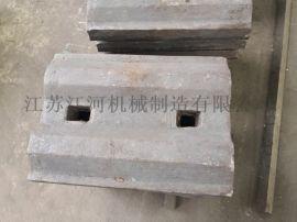 安徽复合耐磨衬板 自磨机衬板 江苏江河机械
