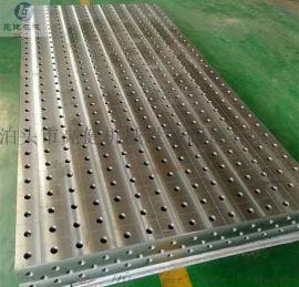 亮健机械专业生产三维柔性焊接平台  三维焊接工作台