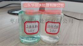 异噻唑啉酮/卡松/凯松