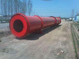 定制回转滚筒烘干机 时产4—10吨节能滚筒干燥机