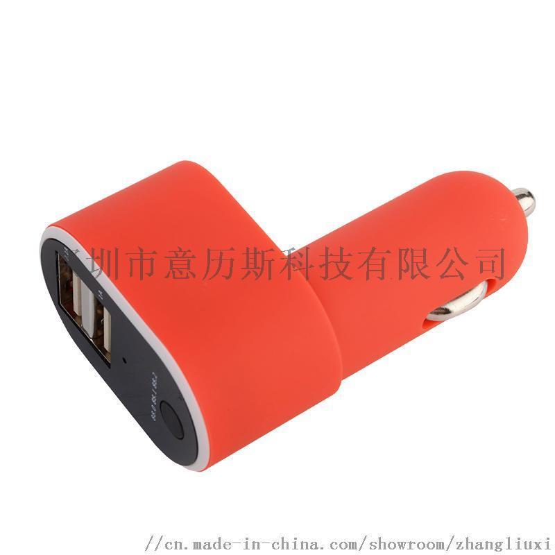 EC6点烟器式车载mp3播放器fm发射器汽车接收器