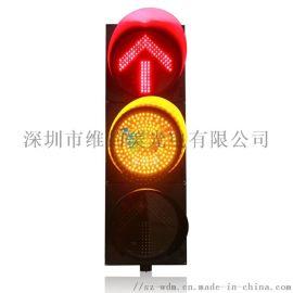 單8倒計時 方向倒計時 數位信號燈