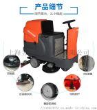饭店医院双刷洗地机狮弛全自动驾驶式双刷洗地机X7
