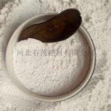 塑料用轻钙粉 纳米碳酸钙 轻钙粉800目