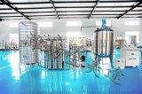 玻璃水设备创业好项目共同发展