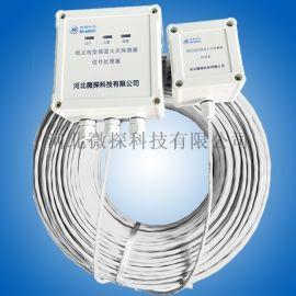 感温电缆 厂家全国直销