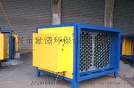 静电式工业油烟净化器 工业废气除油装置