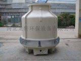龙轩环保供应圆形逆流式玻璃钢冷却塔