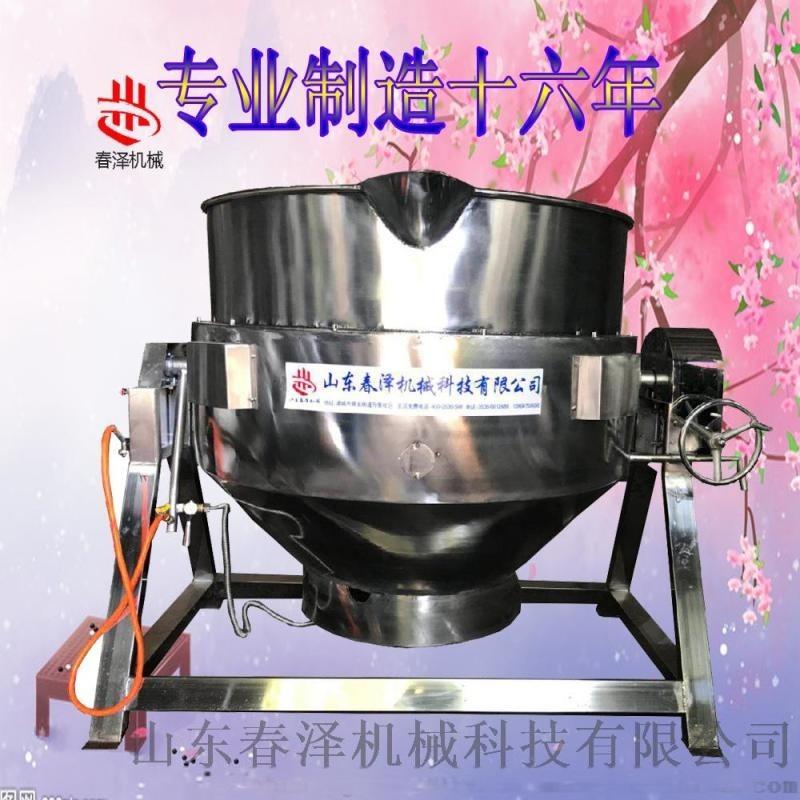 三丝酸辣汤夹层锅 电加热可倾斜搅拌锅