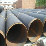 辽源 鑫龙日升 聚氨酯保温钢管DN700/730高密度聚乙烯聚氨酯发泡保温钢管