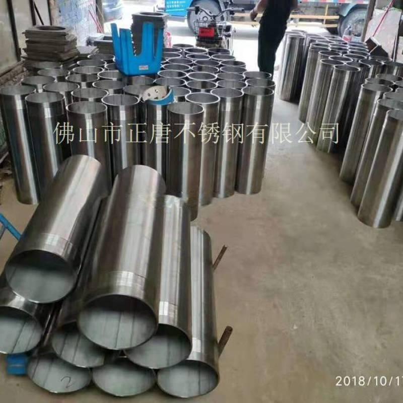219*6不鏽鋼升降柱內筒