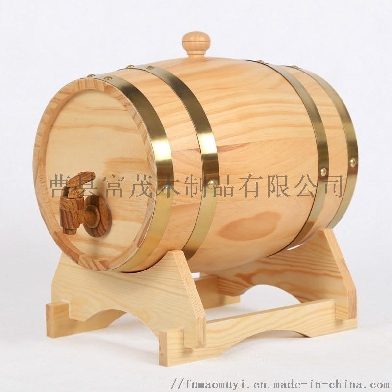 厂家直销橡木酒桶定制实木葡萄酒桶