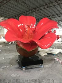 玻璃钢植物雕塑、大型玻璃钢造型雕塑定做