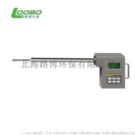 LB-7025A便携油烟检测仪