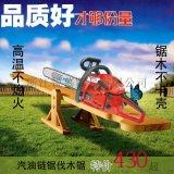 古德纳克GL4500ES汽油链锯油锯伐木锯