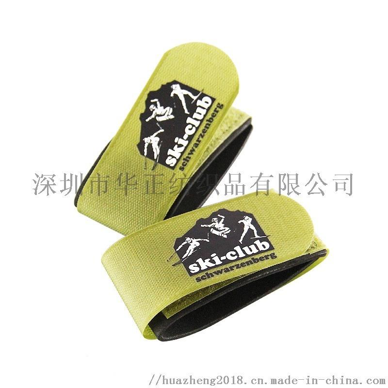 滑雪绑带 彩色魔术贴绑带 EVA滑雪绑带 SKI
