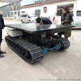 30吨底盘 钢制履带底盘改装 行走装置设计制造