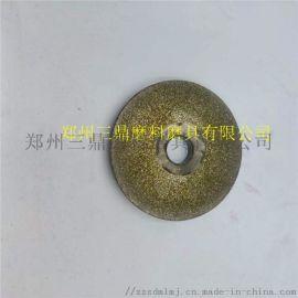 电镀金刚石滚轮修整陶瓷CBN用砂轮6A2端面磨砂轮