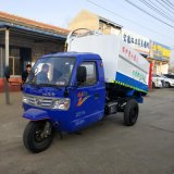 菏澤廠家直銷時風農用三輪4立方掛桶自卸式垃圾車