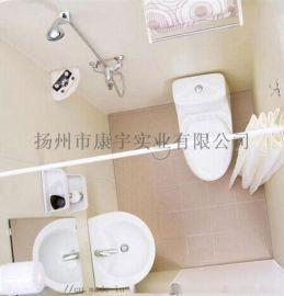 廠家直銷康譽牌KY-1620smc整體衛生間