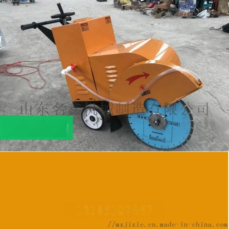 電動馬路切割機 手推式汽油路面切縫機
