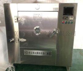 实验室微波真空干燥机1-9KW