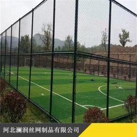 厂家直销绿色球场护栏网  吉林喷塑足球场围网定制
