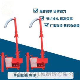 螺旋式二次构造柱上料机 细石混凝土输送泵